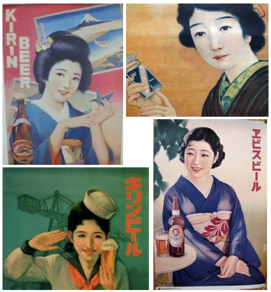 Japan has long been importing and adapting advertising formats - in this case beer poster girls!